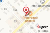Схема проезда до компании ИДЕЯ в Верхнеуральске