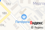 Схема проезда до компании Банкомат, Сбербанк, ПАО в Верхнеуральске