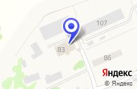 Схема проезда до компании МИРОВОЙ СУДЬЯ СУДЕБНОГО УЧАСТКА N 1 НИЖНЕСЕРГИНСКОГО РАЙОНА в Нижних Сергах