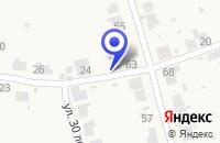 Схема проезда до компании ДЕТСКИЙ САД N 65 в Нижних Сергах