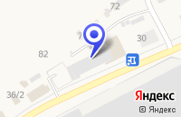 Схема проезда до компании БАНКОМАТ СБЕРБАНК РОССИИ в Нижних Сергах