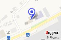 Схема проезда до компании ТОПЛИВО в Нижних Сергах