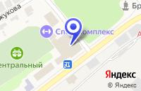 Схема проезда до компании СПК ШОКУРОВСКИЙ в Нижних Сергах