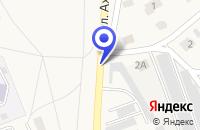 Схема проезда до компании ХОРМАТ в Учалах