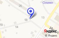 Схема проезда до компании СТАНЦИЯ СКОРАЯ МЕДИЦИНСКАЯ ПОМОЩЬ в Кусе