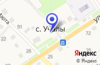 Схема проезда до компании СТРОЙМИНЕРАЛ ЗАВОД в Учалах