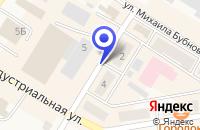 Схема проезда до компании КУСАВЕЛЬ в Кусе