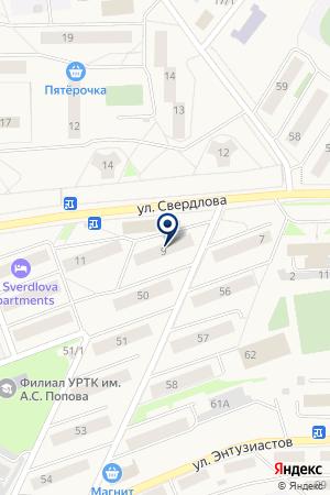МАГАЗИН ГЕЛИОС на карте Качканара