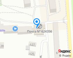 Схема местоположения почтового отделения 624356
