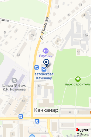 АВТОВОКЗАЛ на карте Качканара