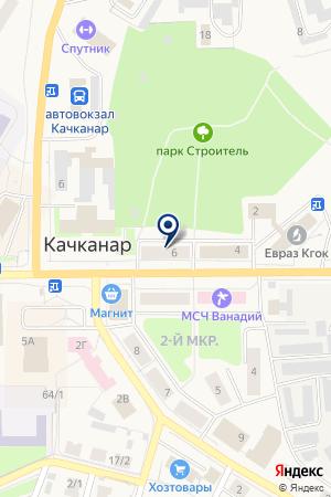 МАГАЗИН ГЛОРИЯ на карте Качканара