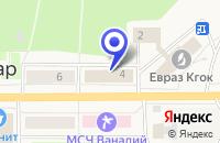 Схема проезда до компании БАНК СБЕРБАНК N 8057/02 КАЧКАНАРСКОЕ ОТДЕЛЕНИЕ (ДОПОЛНИТЕЛЬНЫЙ ОФИС) в Качканаре