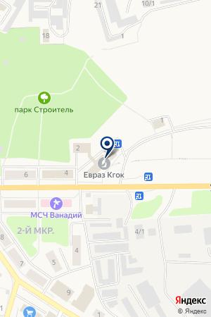 ЕВРАЗ КАЧКАНАРСКИЙ ГОРНО-ОБОГАТИТЕЛЬНЫЙ КОМБИНАТ (КГОК) на карте Качканара