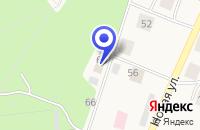 Схема проезда до компании РОДОНИТ в Качканаре
