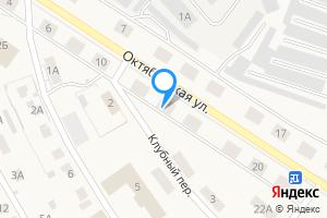 Двухкомнатная квартира в Качканаре Октябрьская улица, 14