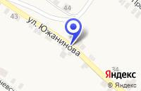 Схема проезда до компании ОТДЕЛЕНИЕ ПОЧТОВОЙ СВЯЗИ ГРИВЕНКА в Нязепетровске
