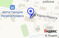 Схема проезда до компании АЛКОМАРКЕТ КРАСНОЕ&БЕЛОЕ (КРАСНОЕ ЭНД БЕЛОЕ) (КРАСНОЕ И БЕЛОЕ) в Нязепетровске