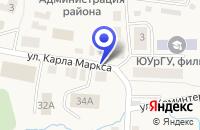 Схема проезда до компании АВТОСТАНЦИЯ Г.НЯЗЕПЕТРОВСК в Нязепетровске