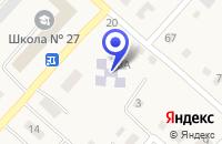 Схема проезда до компании ДЕТСКИЙ САД N 1 УЛЫБКА в Нязепетровске