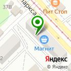 Местоположение компании Мамалыш