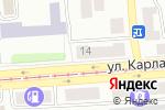 Схема проезда до компании Тепломир в Златоусте
