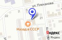 Схема проезда до компании ФИРМА ЗЛАТЕВРОТЕПЛО в Златоусте