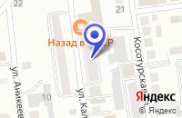 Схема проезда до компании ЗЛАТПРОМАРМАТУРА в Златоусте