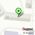 Местоположение компании Управление образования и молодежной политики Златоустовского городского округа, МУК