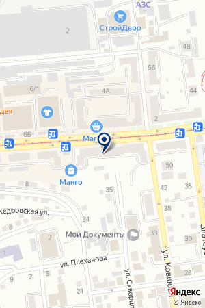 АПТЕКА ДЕМЕТРА на карте Златоуста