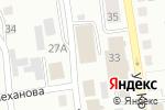Схема проезда до компании Нотариус Февралева В.В. в Златоусте