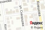 Схема проезда до компании Кадастровый инженер Сухоруков И.В. в Златоусте