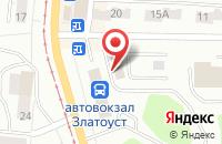 Схема проезда до компании Попутчик в Златоусте