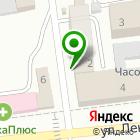 Местоположение компании Каркас-ПРО