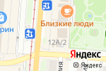 Схема проезда до компании Центр Возврата Денег в Златоусте
