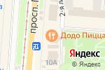 Схема проезда до компании Фома в Златоусте