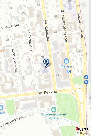 ЗЛАТОУСТОВСКИЙ ТОРГОВО-ЭКОНОМИЧЕСКИЙ ТЕХНИКУМ на карте Златоуста