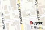 Схема проезда до компании Роспотребнадзор в Златоусте