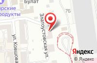 Схема проезда до компании Русатом в Златоусте