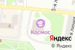 Схема проезда до компании Космос в Златоусте
