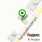 Местоположение компании Реал Сервис