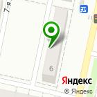 Местоположение компании Урал-Сибирь