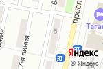 Схема проезда до компании Сфинкс в Златоусте