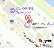 Собрание депутатов Златоустовского городского округа