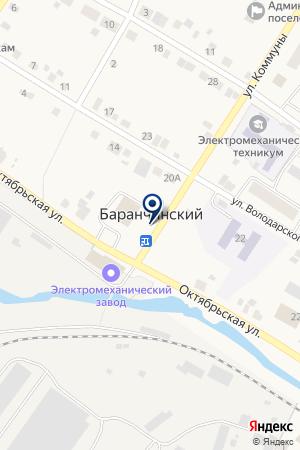 ДЕТСКО-ЮНОШЕСКАЯ БИБЛИОТЕКА ПОС.БАРАНЧИНСКИЙ на карте Кушвы
