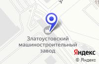 Схема проезда до компании ПУНКТ ТЕХНИЧЕСКОГО ОСМОТРА (ПТО) в Златоусте