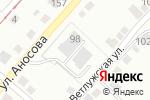 Схема проезда до компании Магазин стройматериалов в Златоусте