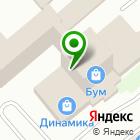 Местоположение компании Уралпромпроект