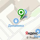 Местоположение компании Аниг