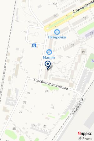 АПТЕКА N 430 на карте Кушвы