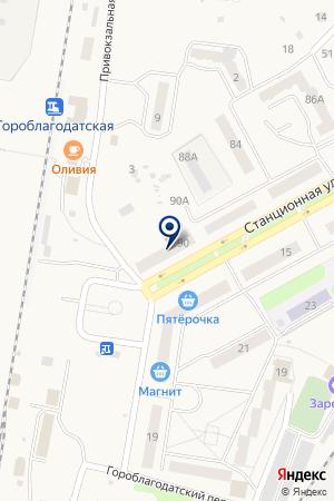 МАГАЗИН АНАСТАСИЯ на карте Кушвы